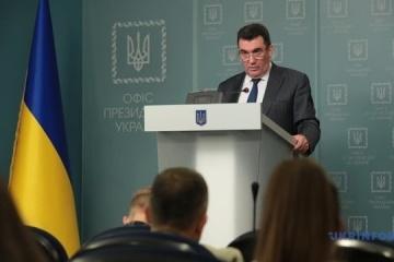 Consejo de Seguridad y Defensa impone sanciones a Firtash y Fuks