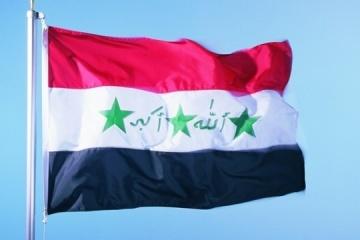 Empresarios ucranianos visitarán Irak en busca de nuevas oportunidades comerciales