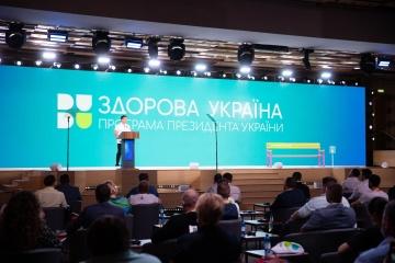 Le Forum « Ukraine 30. Santé » débute aujourd'hui à Kyiv