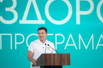 Zelensky: Mandatory health check-ups to be launched for Ukrainians aged over 55