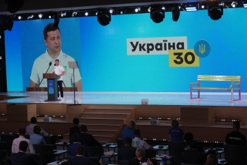 Zelensky advocates expanding geography of Ukrainian embassies