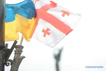 Shmyhal, Zourabichvili discuss trade and economic cooperation between Ukraine and Georgia