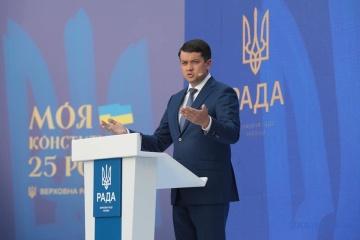 President may veto law on High Qualification Commission of Judges - Razumkov