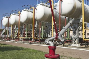 Ukraine, Turkey agree on supply of liquefied gas – Energy Ministry