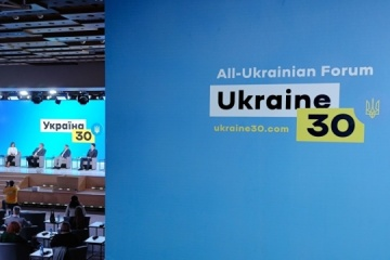 All-Ukrainian Forum 'Ukraine 30. International Relations' to begin on July 5
