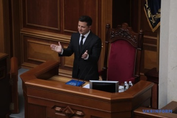 Zelensky submits bill on Great National Emblem of Ukraine to parliament