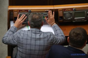 La Verkhovna Rada a adopté la loi réformant le Conseil supérieur de la justice