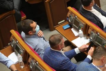 Rada erklärt Wahlen zur russischen Staatsduma für unrechtmäßig