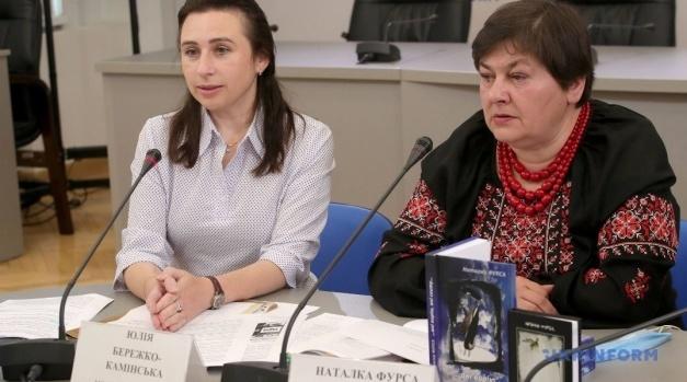 Поетеса Фурса представила добірку, з якою перемогла на міжнародному конкурсі