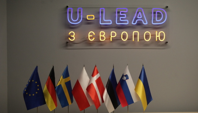 Просторове планування: U-LEAD проводить навчання для 225 громад