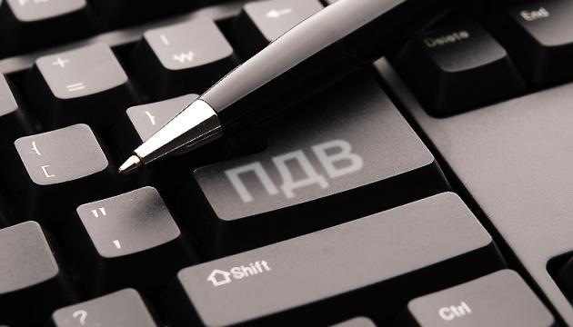 """MKIP podtrzymuje ustawę o """"podatku od Google"""""""
