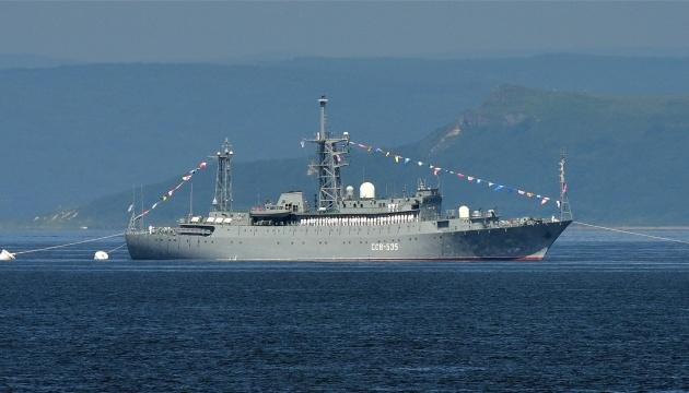 Поблизу Гаваїв помітили розвідувальний корабель РФ