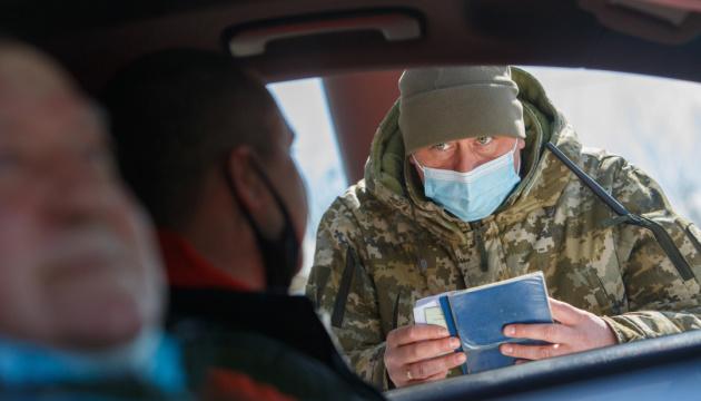 L'Ukraine simplifie le passage des frontières pour les étrangers