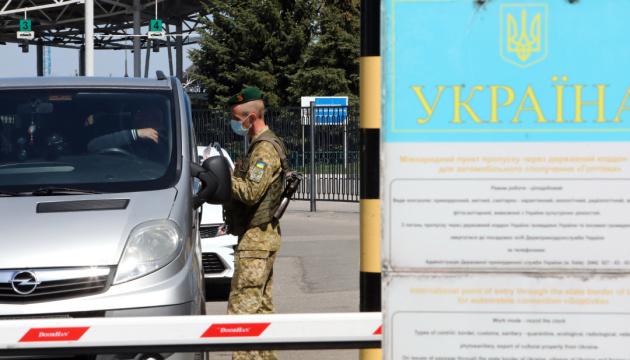 Прививка «Спутником V» не дает права въезда в Украину – пограничники