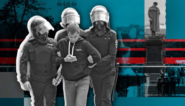 Кінець епохи Майданів?