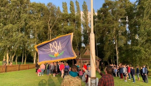 СУМ у Великій Британії проведе «Злет Прапорів»