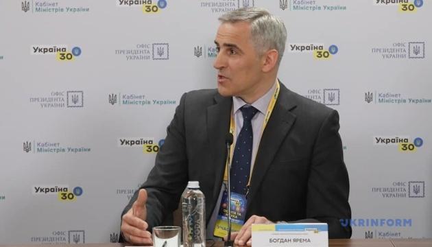 В ЮНИСЕФ призывают Украину продолжать переход к инклюзивному образованию