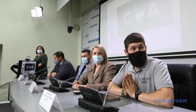У Києві презентували програму спортивних амбасадорів серед ветеранів