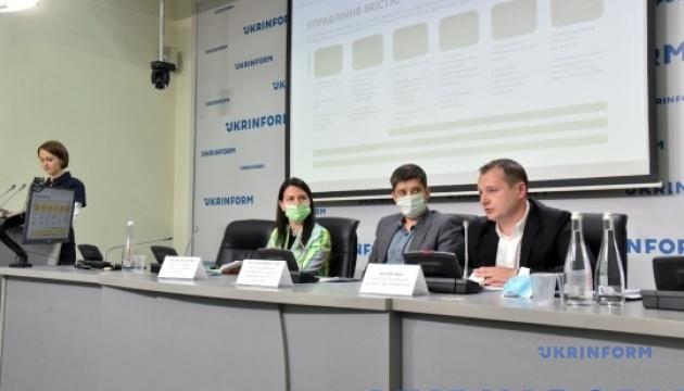 Презентація реформи управління якістю у дорожній галузі