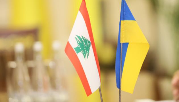 У Лівані діаспора запросила на Свято останнього дзвоника в українській школі
