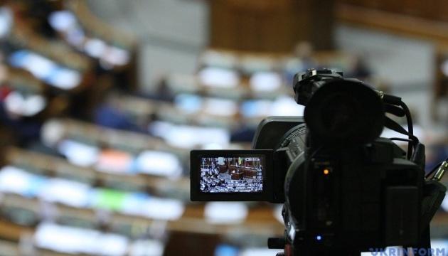 Whistleblower-Gesetz: Parlament unterstützt Änderungsvorschläge von Präsident Selenskyj