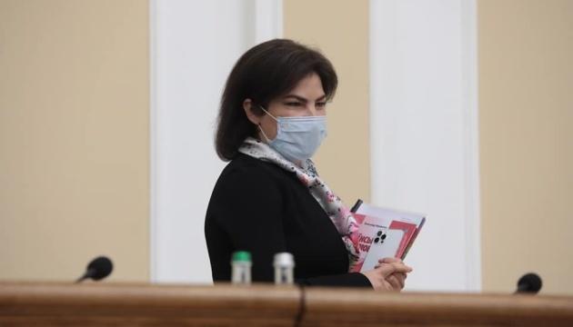 Прокурор у справі Стерненка сам вирішуватиме, чи оскаржувати вирок - Венедіктова