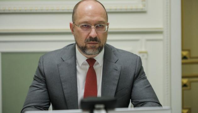 Шмигаль обговорив відновлення роботи номінаційного комітету з його представниками