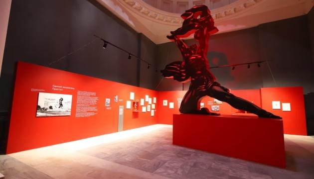 Мультимедійна виставка «Чорнобиль. Подорож» запустила екскурсійну програму для дітей
