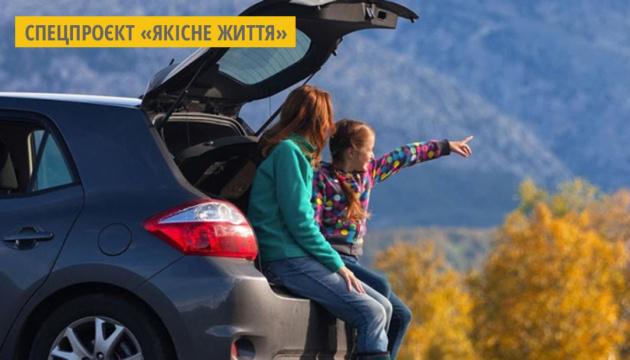 Україна посіла перше місце в рейтингу країн за доступністю автоподорожей