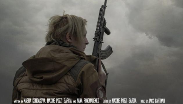 «Молодість» представила прем'єру документальної стрічки «Моя війна»
