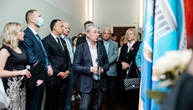 У Києві відкрили меморіальну дошку на честь Мирослава Скорика