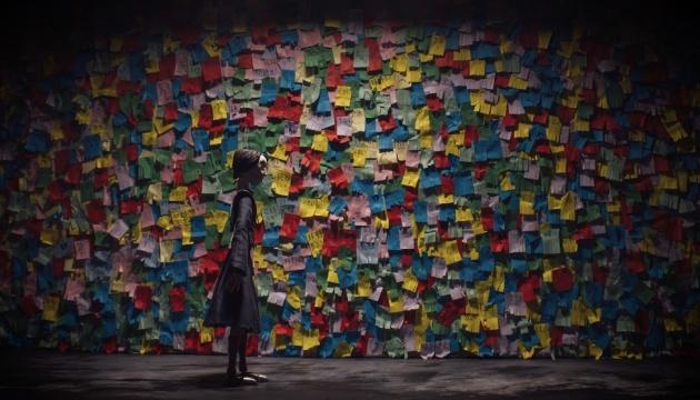 Короткометражка «Тигр блукає поруч» - у конкурсі кінофестивалю в Токіо