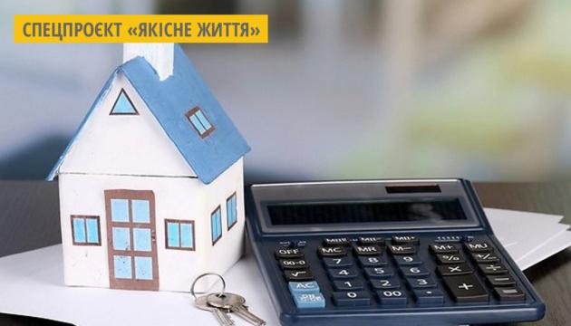 У травні українці взяли кредити на майже 100 мільйонів гривень на утеплення житла