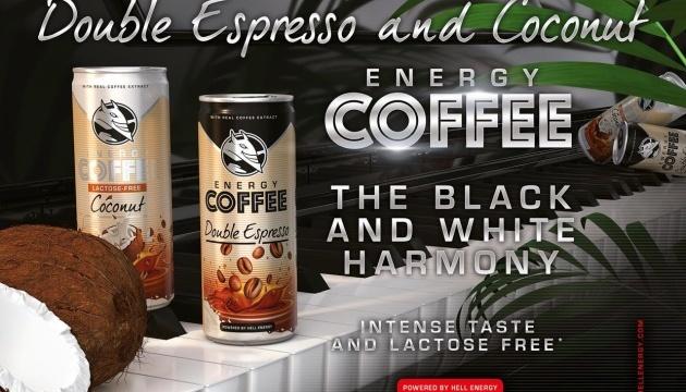 Можете насолоджуватися абсолютно новими кавовими напоями з льодом ENERGY COFFEE