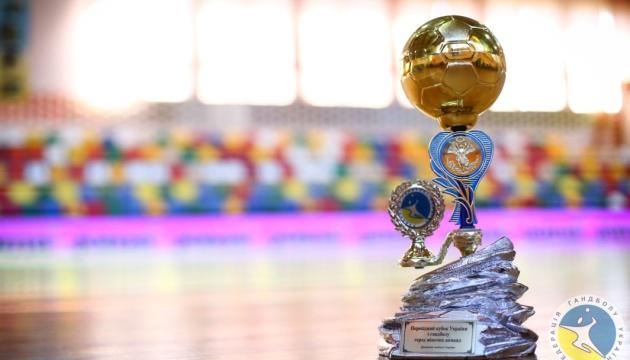 Миколаїв приймає Фінал чотирьох Кубка України з гандболу серед жінок