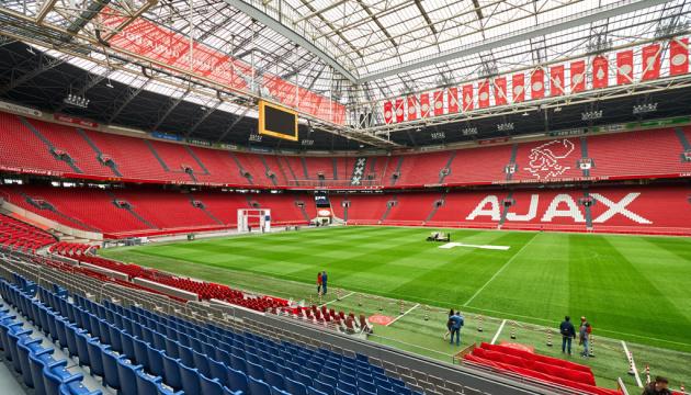 Амстердам збільшить допустиму кількість глядачів на матчах Євро-2020 до 16 тисяч
