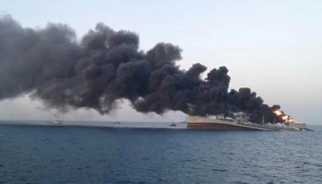 Найбільший корабель ВМС Ірану після пожежі затонув у Оманській затоці