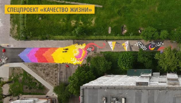 Школьники в Житомире расписали петриковкой часть проезда возле лицея