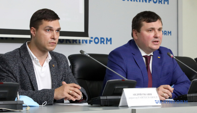 Державний концерн «Укроборонпром» запускає новий сайт
