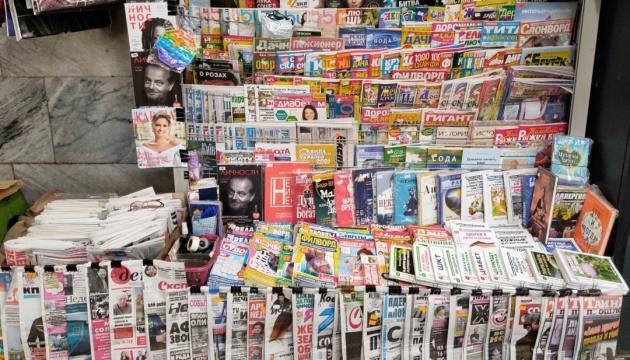 У Києві перевірили кіоски «Преса» та розкладки: українською - лише 11% видань