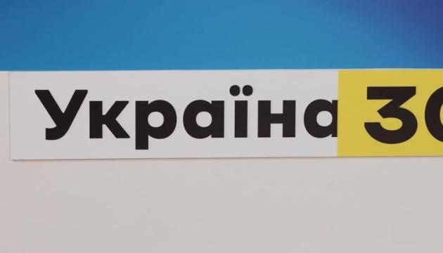 Форум Україна 30: меморіал «Бабин Яр» обговорять 13 липня