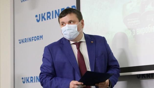 Укроборонпром запустив новий сайт