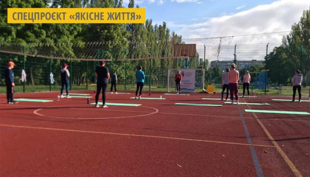 На Київщині відкрили сезон ранкових руханок