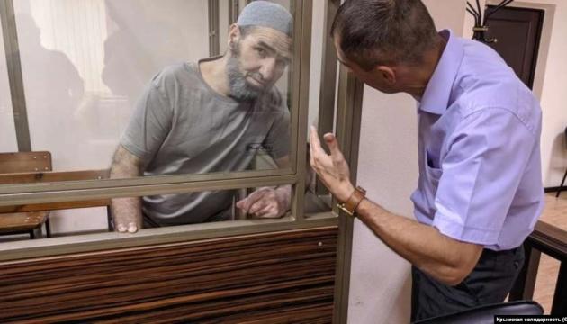 Українському політв'язню на суді РФ забороняли говорити кримськотатарською – Денісова