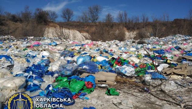 На Харківщині через сміттєзвалище сталося забруднення ґрунту й підземних вод