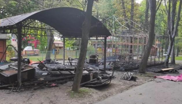 У центральному парку Вінниці згоріли дитячі атракціони