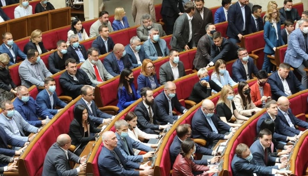 Ukrainian parliament adopts law on imprisonment for lies in asset declarations