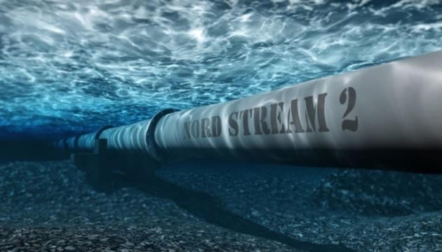Ucrania quiere unirse a las conversaciones entre Estados Unidos y Alemania sobre el Nord Stream 2
