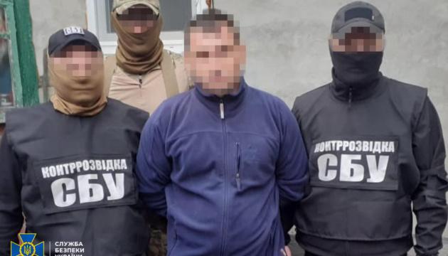 Служба безпеки затримала агента «ДНР», який прикривався роботою з ООН