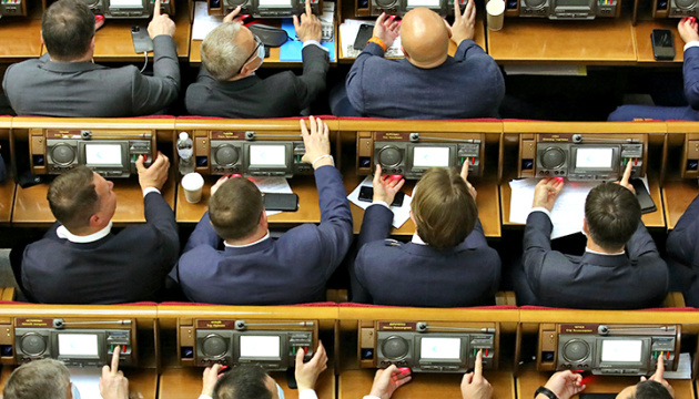 Parliament passes law obliging Internet giants to pay taxes in Ukraine